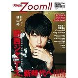 ザテレビジョンZoom!! vol.34