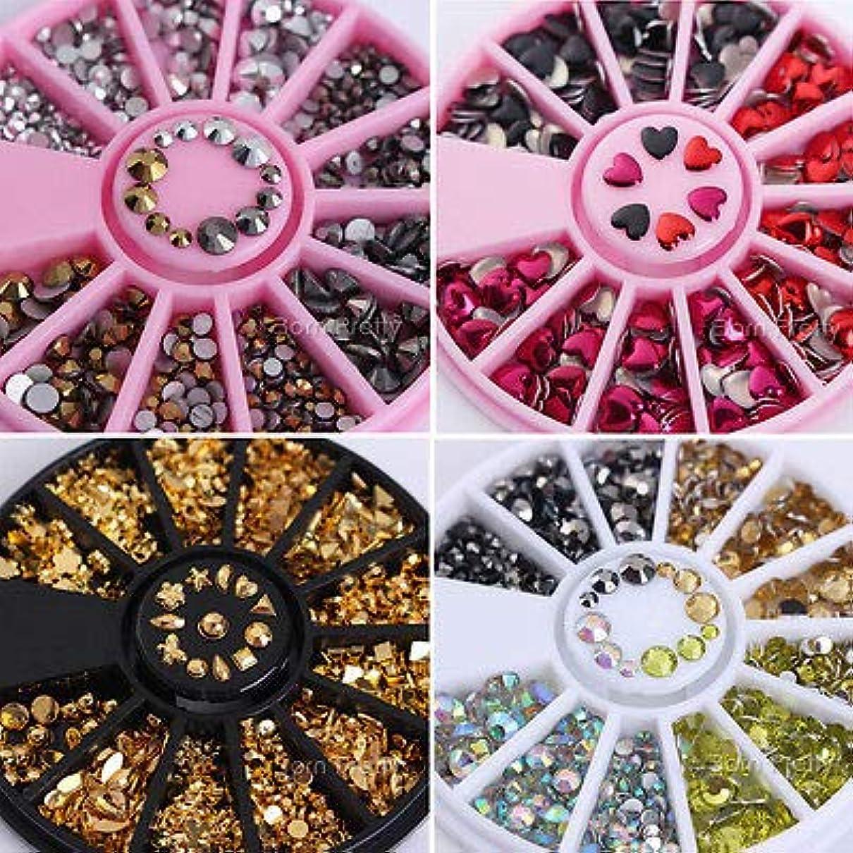 芸術的着るインドFidgetGear 4ボックス3Dネイルアートのヒントアクリル装飾キラキララインストーンビーズ+ホイール