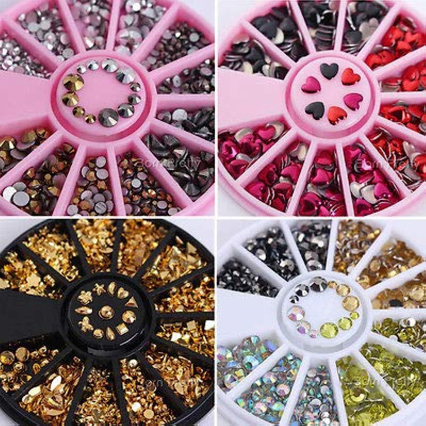 スマッシュ応答遊び場FidgetGear 4ボックス3Dネイルアートのヒントアクリル装飾キラキララインストーンビーズ+ホイール