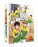 テニスの王子様 OVA ANOTHER STORYⅡ ~アノトキノボクラ Vol.1 [DVD] 画像