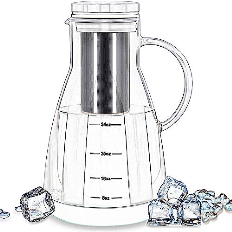 誘発する珍しいスクリューコールドブリューコーヒーメーカー - アイスコーヒーメーカーグラスティーポット/ピッチャー(34 OZ / 1.2L) - ホットまたはアイスティー、コールドブリューコーヒー、そしてフルーツインフュージョンウォーターシステム