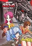超獣機神ダンクーガ Blu-ray BOX(初回限定版)[Blu-ray/ブルーレイ]