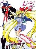 妖精姫レーン D-1 [DVD]