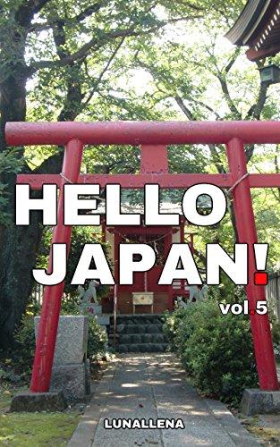 新装版 HELLO JAPAN! vol.5