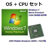 Microsoft Windows7 Home Premium 32bit OEM(J) + CPU