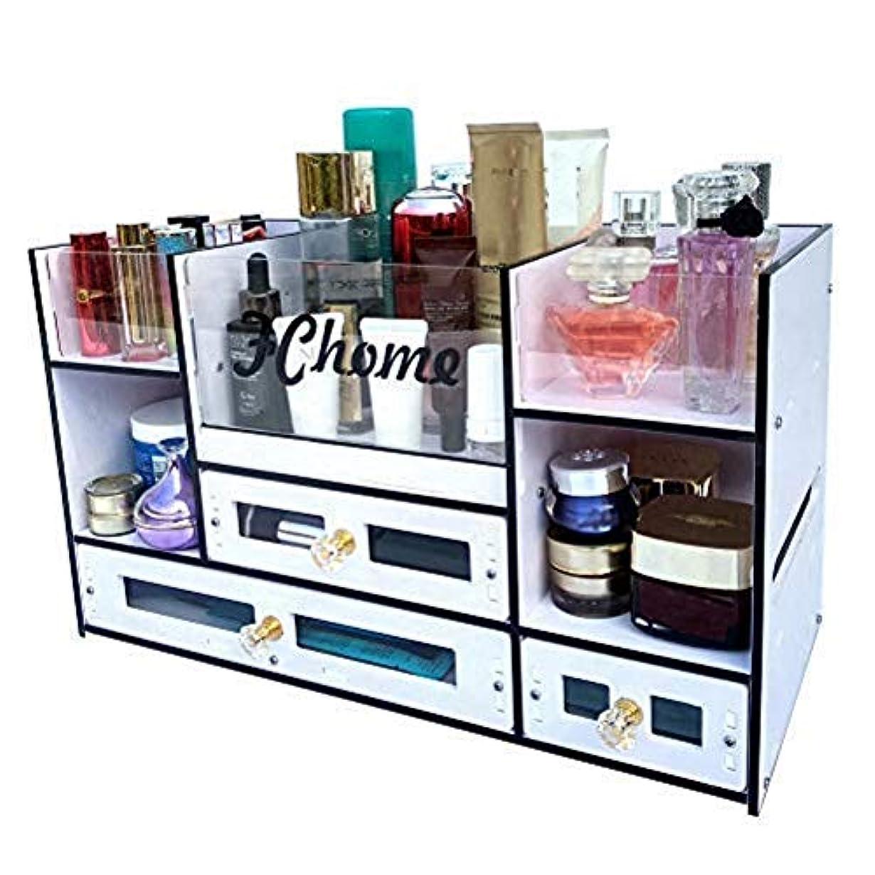 バンク唯一技術的なFChome 化粧品収納ボックス 引き出し アクリルPVCジュエリー 化粧品ディスプレイケース メイクアップオーガナイザーセット 特大