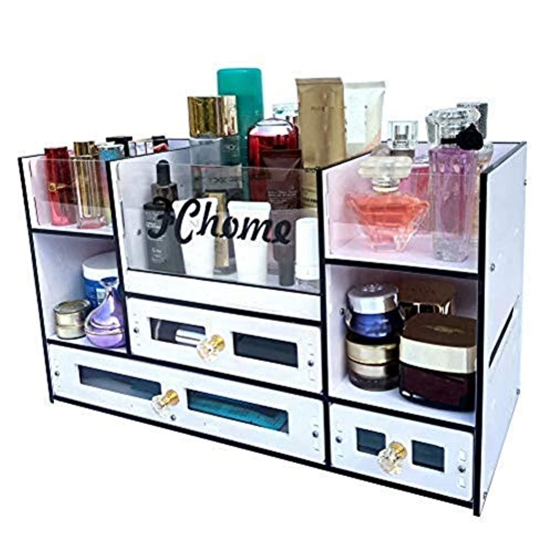 リスナー消毒するリズミカルなFChome 化粧品収納ボックス 引き出し アクリルPVCジュエリー 化粧品ディスプレイケース メイクアップオーガナイザーセット 特大
