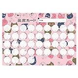 オリジナル出席カード ネコ(ピンク)【40回レッスン+予備4回対応】 10枚入り PRFG-016