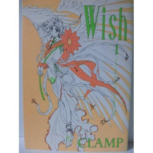 Wish (1) (Asuka comics DX)