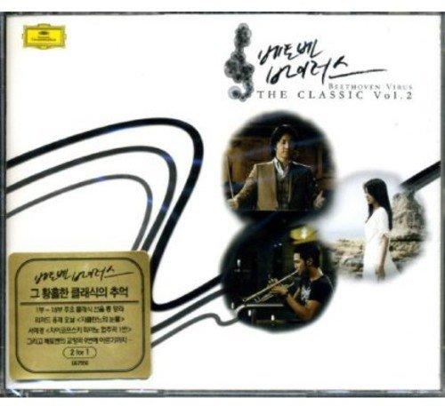 ベートーベン・ウィルス 韓国ドラマOST(MBC) The Classics Vol. 2(韓国盤)