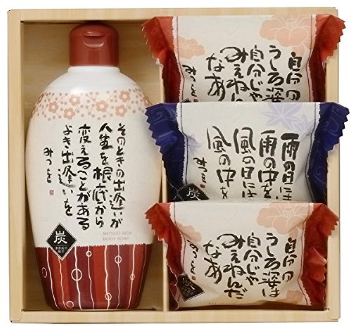 子供達礼儀指導する田中太商店 ギフト 相田みつを炭ソープセット YKA-10
