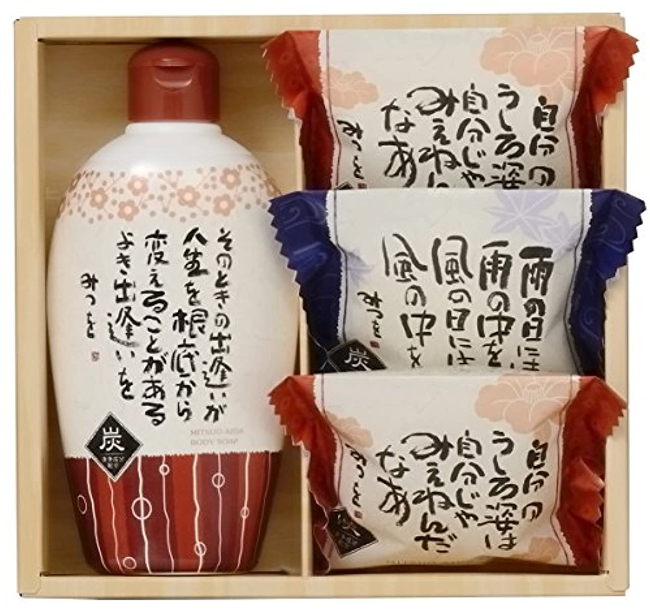 騒々しいあたたかい月田中太商店 ギフト 相田みつを炭ソープセット YKA-10