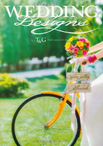 WEDDING Designs by TAKE and GIVE NEEDSの詳細を見る