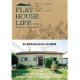 FLAT HOUSE LIFE 1+2