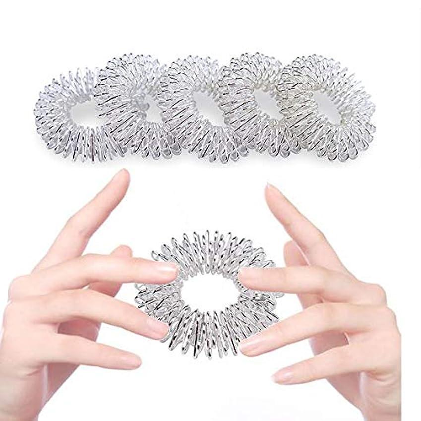 ジャム成熟一般的に5パック指マッサージリング指圧マッサージリング中国医学ケア療法リラクゼーション循環マッサージのための美しい手 (銀色)