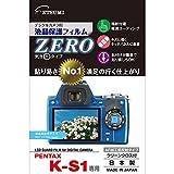 ETSUMI 液晶保護フィルム ZERO PENTAX K-S1専用 E-7330