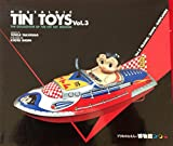 汽車・船・飛行機 (NOSTALGIC TIN TOYS―THE COLLECTION OF THE TIN TOY MUSEUM)