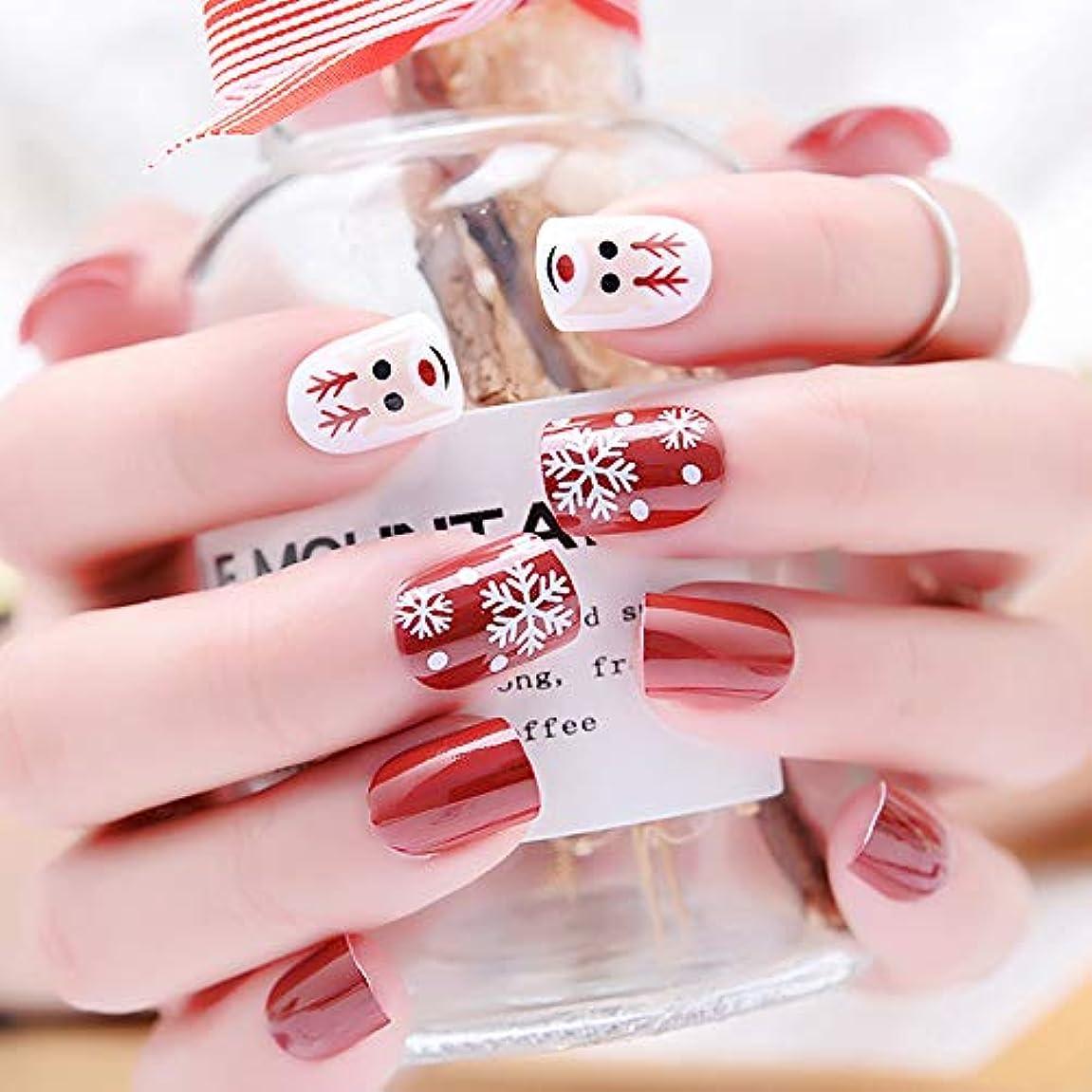 ヘルシー黄ばむ感情のXUTXZKA 休日のネイルアートのヒントの装飾のための24pcsフェイクネイルスノーフレーク人工爪