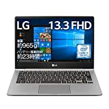LG ノートパソコン gram 965g/Core-i7/13.3インチ/Windows 10/メモリ 16GB/SSD 512GB/Thunderbolt3/ダークシルバー/13Z980-NA77J