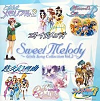 SWEET MELODY‾GIRLS SONG COLLECTION‾Vol.2