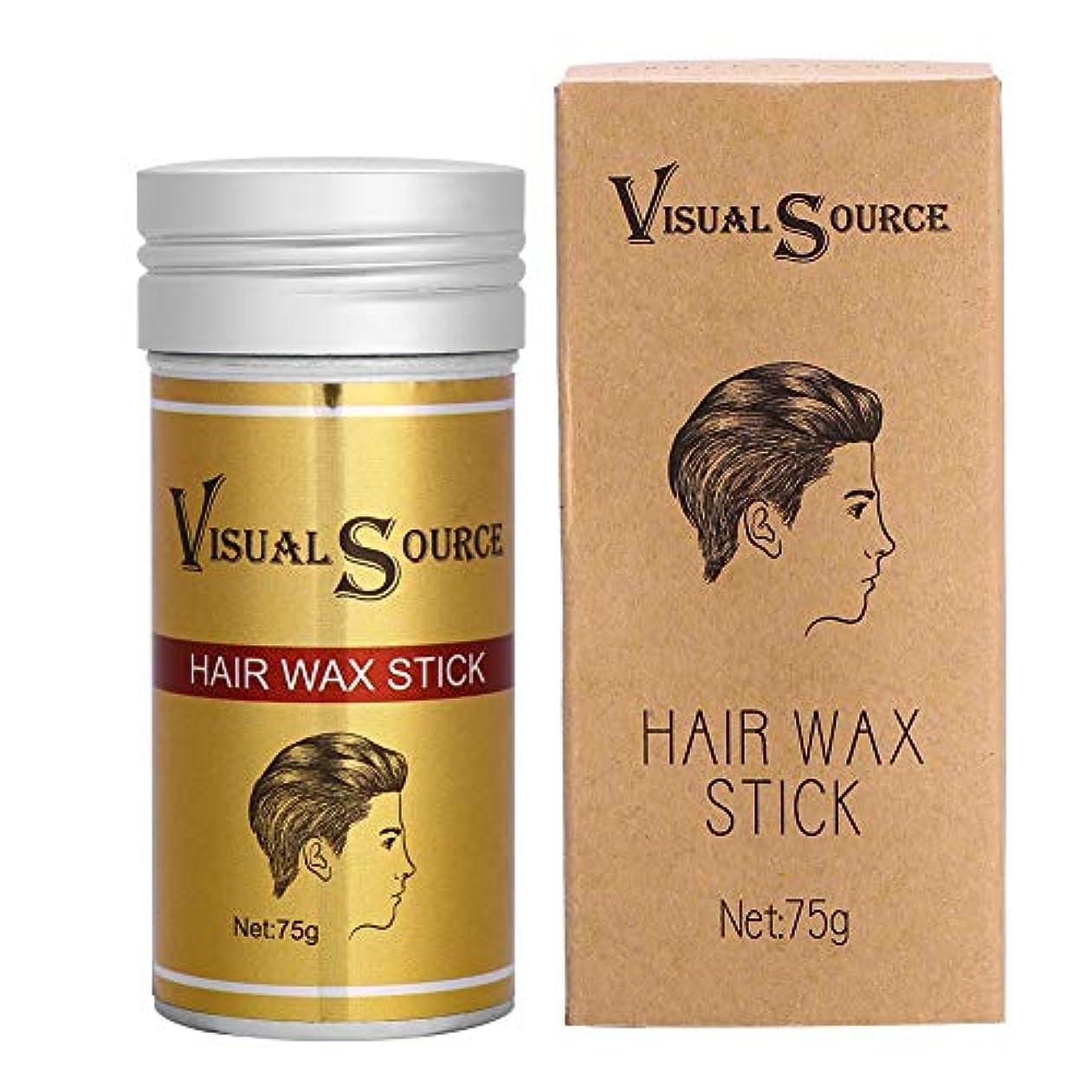 曲げるいつを除くヘアスタイリングワックス、75g /ボトルヘアワックススティックロングラストナチュラルヘアスタイルモデルスタイリングブロークンヘアジェルワックスクリーム