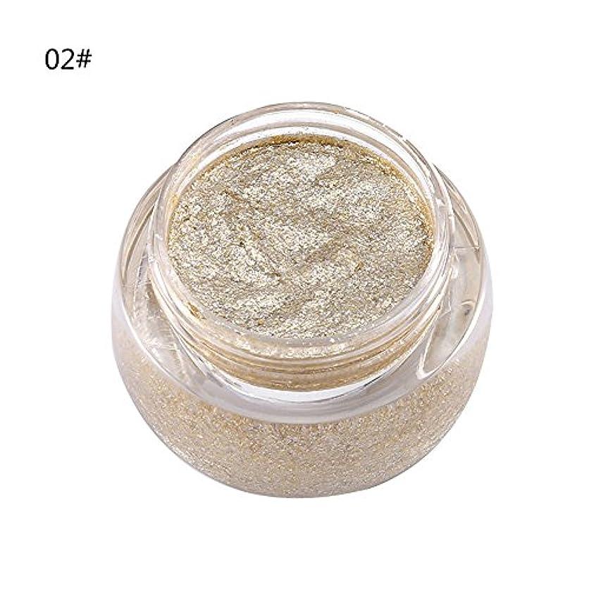 誘惑ピッチャー契約するアイシャドウ 単色 化粧品 光沢 保湿 キラキラ 美しい タイプ 02
