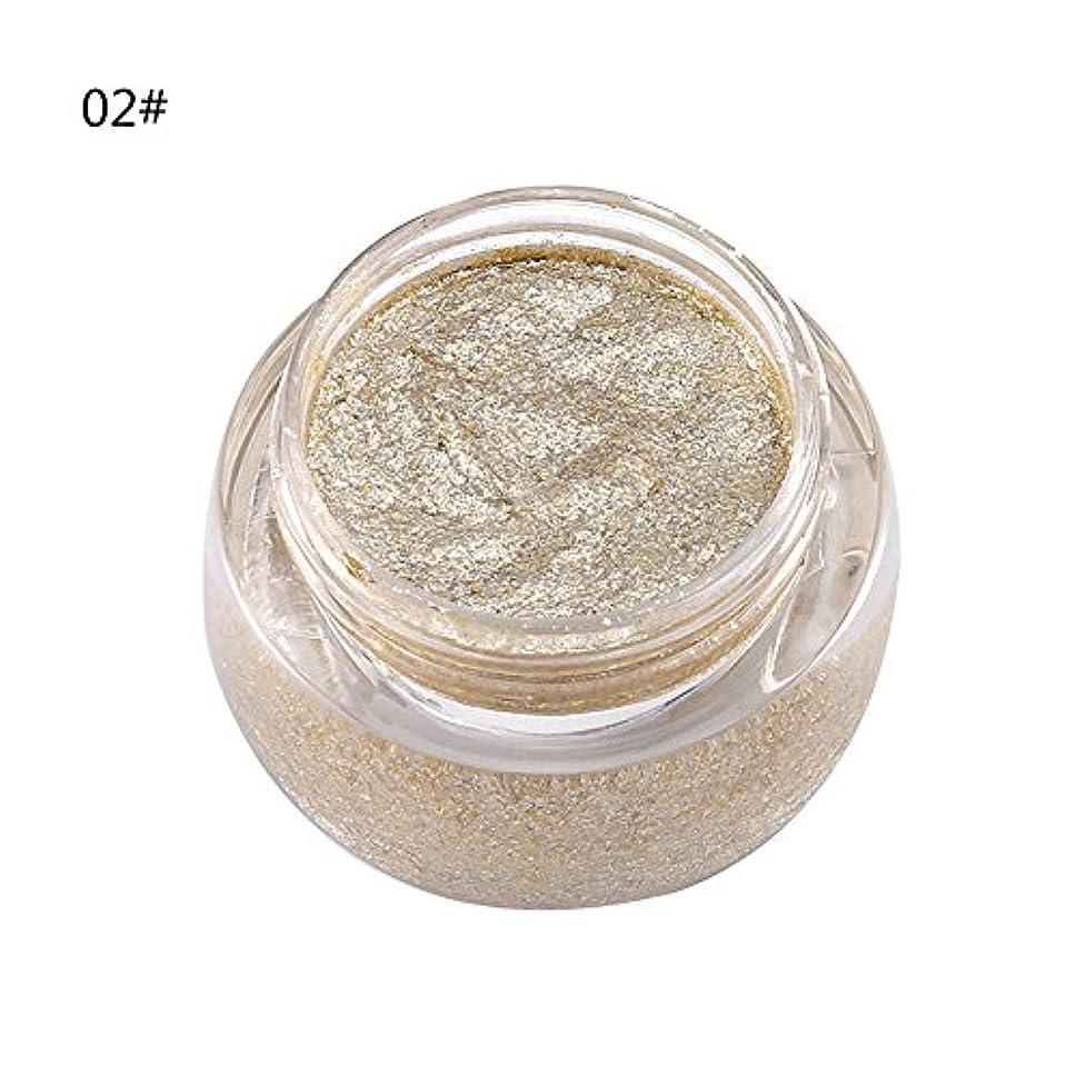代わりにを立てる衝突ブリッジアイシャドウ 単色 化粧品 光沢 保湿 キラキラ 美しい タイプ 02