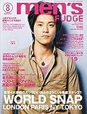 men's FUDGE (メンズファッジ) 2010年 08月号 [雑誌]
