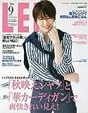 LEE(リー)コンパクト版 2019年 09 月号 [雑誌]