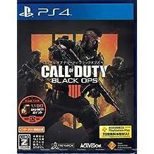 PS4 コール オブ デューティ ブラックオプス 4【早期購入特典】「1,100 Call of Duty ポイント」がダウンロード可能なコードチラシ 付