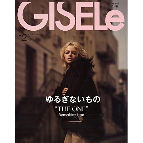 GISELe(ジゼル) 2016年 12 月号