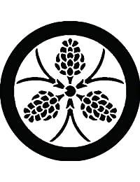 家紋シール 石持ち地抜き三つ葉松笠紋 布タイプ 直径40mm 6枚セット NS4-2015