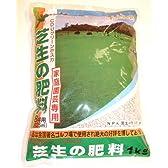 松印芝生の肥料1kg