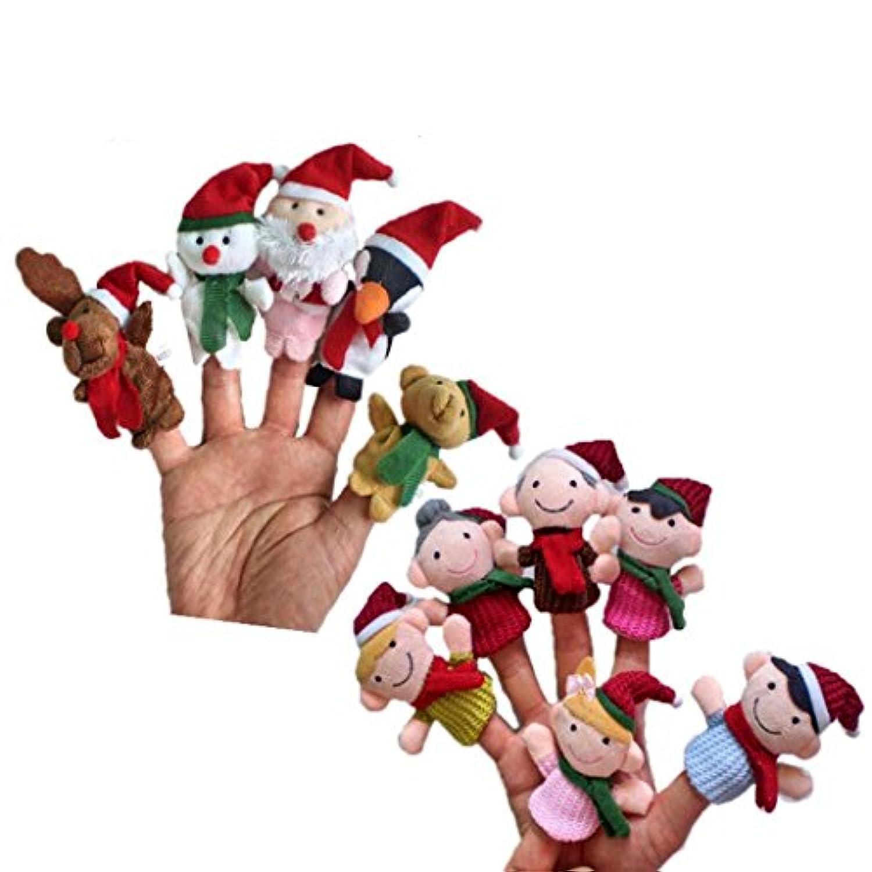 子供教育玩具、malltop 11個可愛いサンタクロースと友達Finger Puppets forクリスマスパーティーギフト