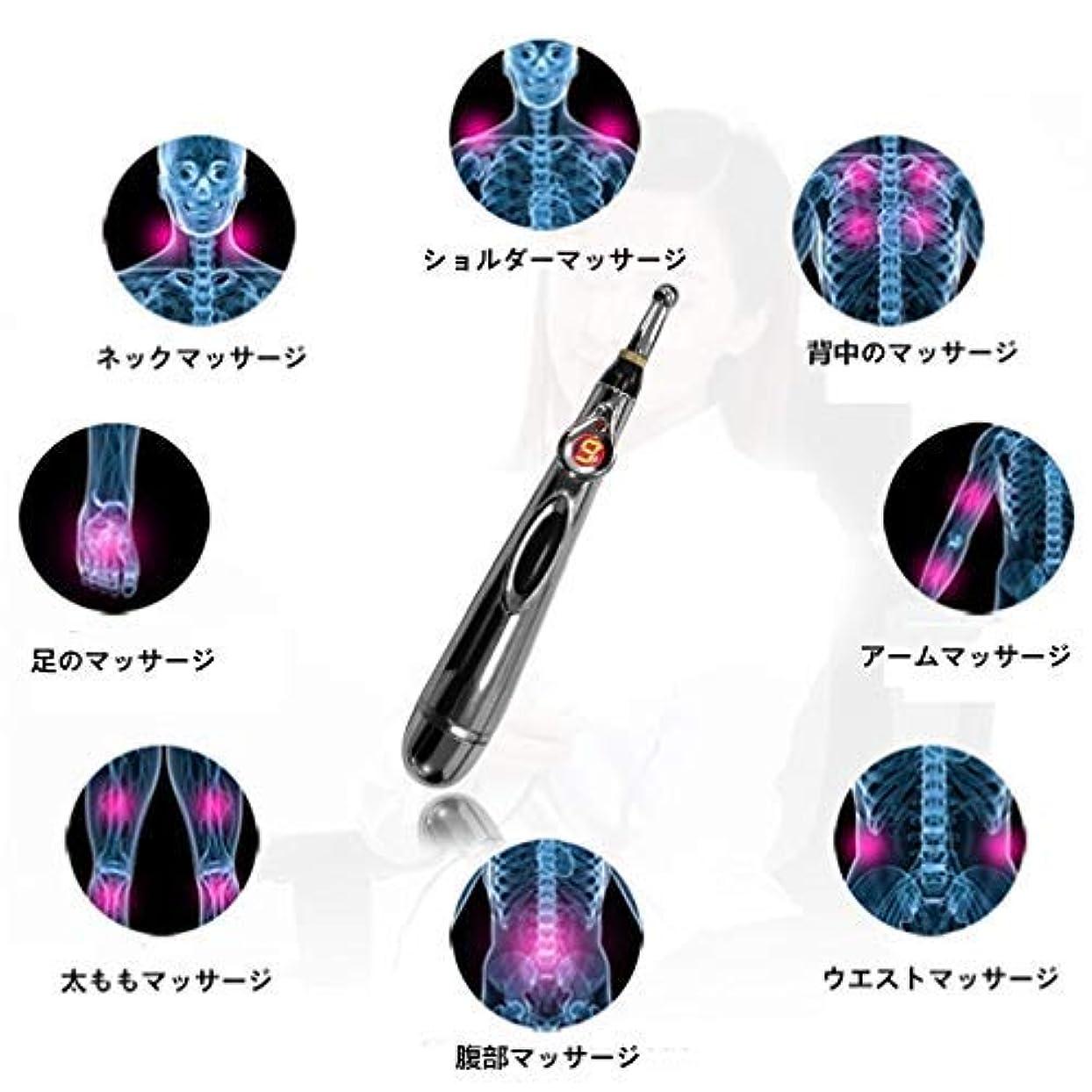 名目上の結び目人物Y-Yuns アキュポイント マッサージペン押し ペン型マッサージ 電気鍼治療ポイントボディヘッドショルダーマッサージャー電子子午線エネルギーペン