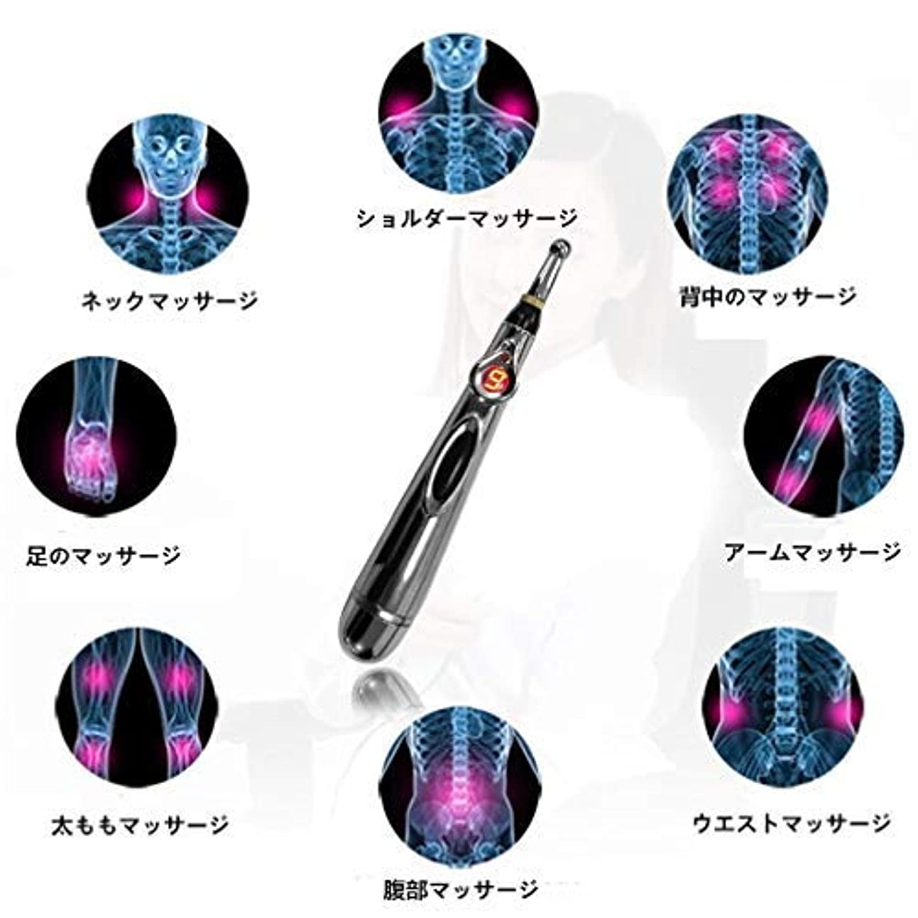 サービス自動巡礼者Y-Yuns アキュポイント マッサージペン押し ペン型マッサージ 電気鍼治療ポイントボディヘッドショルダーマッサージャー電子子午線エネルギーペン