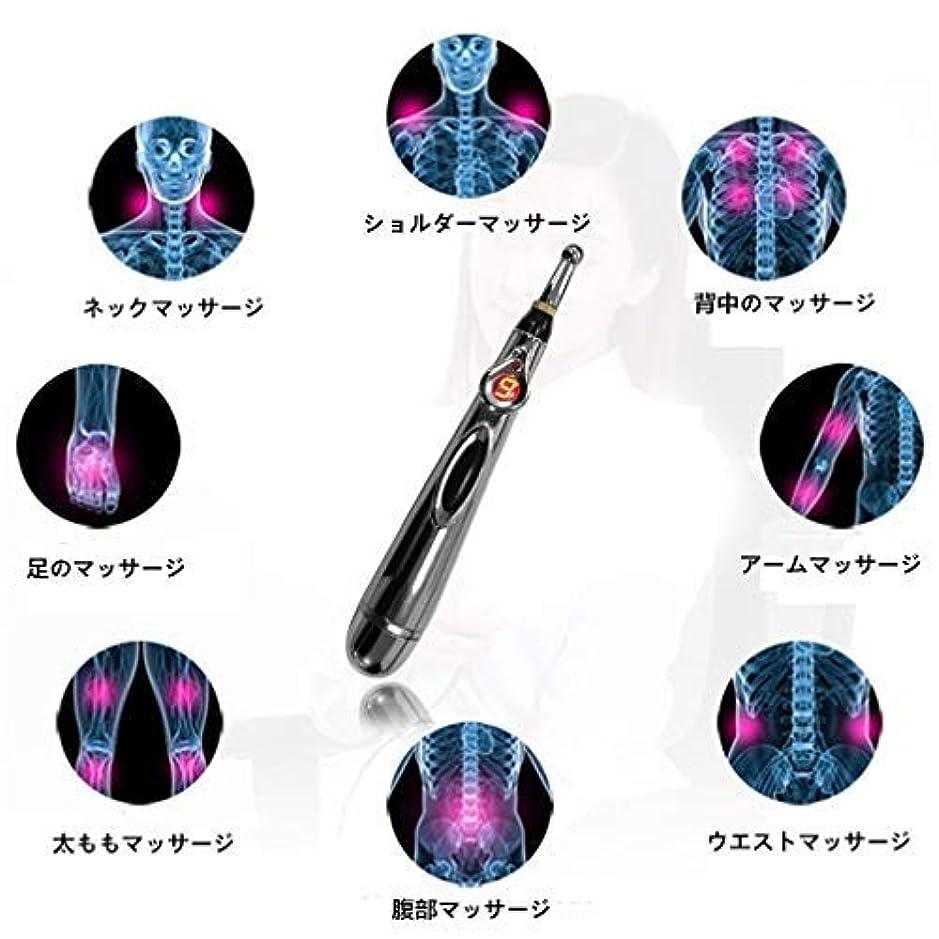 延期する病なコピーY-Yuns アキュポイント マッサージペン押し ペン型マッサージ 電気鍼治療ポイントボディヘッドショルダーマッサージャー電子子午線エネルギーペン
