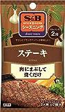 エスビー食品 SPICE&HERB シーズニング ステーキ 4.5g×2袋入