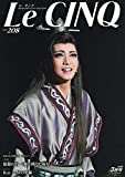 LeCinq(ル・サンク) 2020年 03 月号 [雑誌]