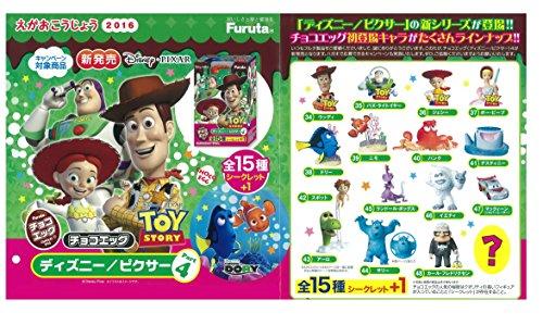 食玩 チョコエッグディズニー/ピクサー4 BOX(10個入り)