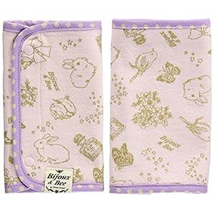 Bijoux & Bee(ビジュー&ビー) ビジュー&ビーオリジナルサッキングパット<日本製> ピンク×パープル