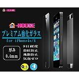 【E-HOUSE】iPhone4S/4用 強化ガラス 1代目 0.4mm 硬度9H GLASS-M代理生産品 日本語説明書付き
