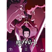 神撃のバハムート GENESIS II(初回限定版) [Blu-ray]