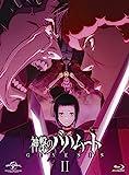 神撃のバハムート GENESIS II〈初回限定版〉[Blu-ray/ブルーレイ]