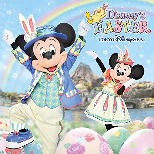 東京ディズニーシー ディズニー・イースター 2019