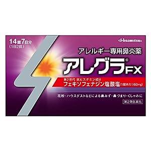 【第2類医薬品】アレグラFX 14錠 ※セルフ...の関連商品1