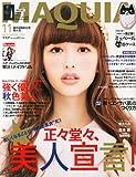 MAQUIA (マキア) 2013年 11月号 [雑誌]