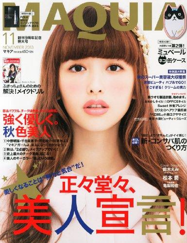 MAQUIA (マキア) 2013年 11月号 [雑誌]の詳細を見る