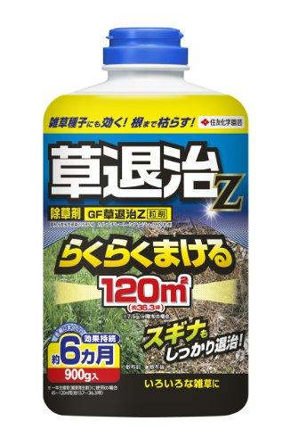 GF草退治Z粒剤 900g