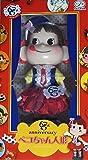 不二家 ミルキー ペコちゃん人形 65周年 anniversary  数量限定品 (¥ 2,980)